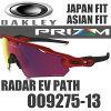 Oakley radar EV path sunglasses Prism road OO9275-13 Asian fit fit OAKLEY PRIZM ROAD RADAR EV PATH Redline