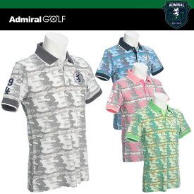 アドミラル ゴルフ カモフラージュ 半袖 ポロシャツ ADMA 752 ADMIRAL GOLF