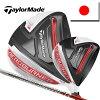 ★ all points 5 times ★ TaylorMade Aero burner driver TM1-215 shaft Taylormade Golf 2015 year Japan genuine P25Jan15