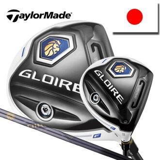 일본 사양 재단사 메이드 GL3300 샤프트 GLOIRE F 놀 레 F 드라이버 02P05Sep15