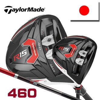 Japan spec TaylorMade R15 460 driver TM1-115 shaft