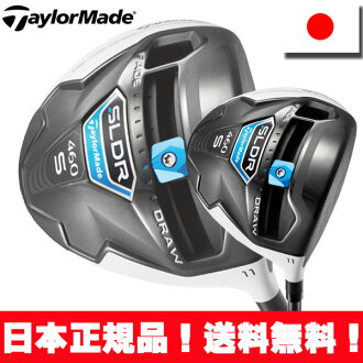 Japan spec TaylorMade SLDR S driver Whitehead
