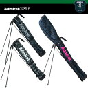 アドミラル ゴルフ ハーフスタンド バッグ / クラブケース 4.5型 カモジャガード (クラブ 5~6本収納可能) ADMG 8FC8 ADMIRAL GOLF 日本正規品