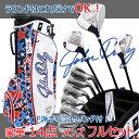 ゴルフ クラブセット メンズ 14点 フル セット ラウドマウス x ジョン・デーリーコラボ クラブ 10本 + スタンドバッグ…