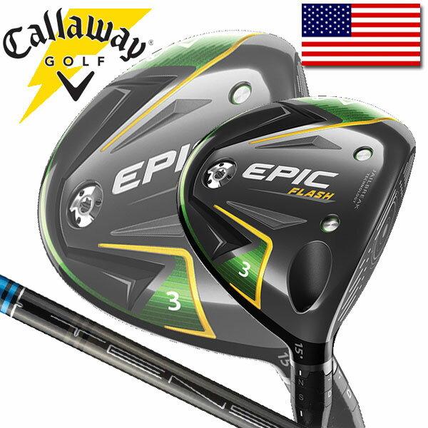 5月初旬以降発送 / キャロウェイ ゴルフ 2019年 エピック フラッシュ フェアウェイ ウッド FW (三菱ケミカル テンセイ AVブルー 75 シャフト) CALLAWAY GOLF EPIC FLASH USAモデル