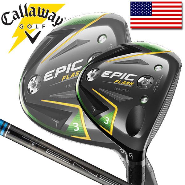 5月初旬以降発送 / キャロウェイ ゴルフ 2019年 エピック フラッシュ サブゼロ フェアウェイ ウッド FW (三菱ケミカル テンセイ AVブルー 65 シャフト) CALLAWAY GOLF EPIC FLASH USAモデル