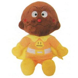 【アンパンマン】抱き人形ソフト(カレーパンマン)