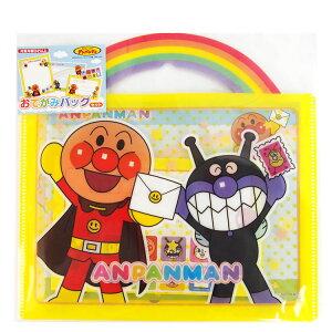 【アンパンマン】おてがみバッグ