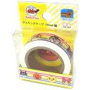 【アンパンマン】マスキングテープ15mm(にじ)★スマイルプラス★