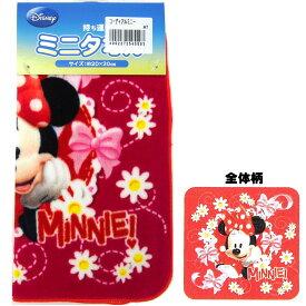 【ディズニー ミニー】ミニタオル(コーディアルミニー)[545593]【Disneyzone】
