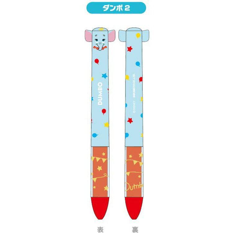 【ディズニーダンボ】mimiペン(ダンボ2)★2★[450551]