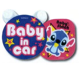 【ディズニー ベビー】スイングメッセージ(スティッチ)★カー用品★★ベビー用品★【Disneyzone】