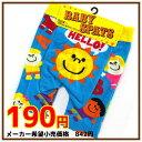 【ラッピング不可】【ファンシー雑貨】ベビーパンツ/85cm(ABC KIDS)[112664]
