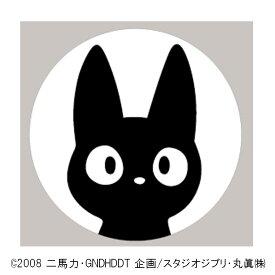 【魔女の宅急便】ラウンドチェアシート(ジジラウンド)[619096]