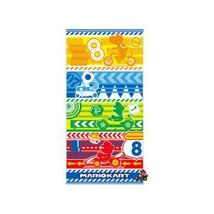 マリオカート バスタオル(カラフルドライブ) 648720
