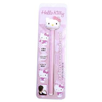 Hello Kitty砰砰地按摩师(心粉红)