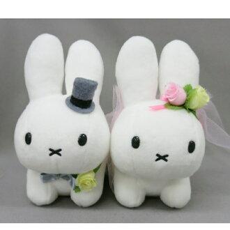 ブルーナファミリー ● wedding Dole (rabbit)