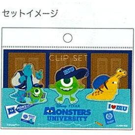 楽天市場モンスターズユニバーシティ キャラクター イラストの通販