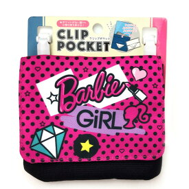 バービー KBB-1300 クリップポケット(ピンク)★Barbie★