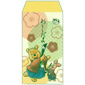 ディズニーくまのプーさん ぽち袋(書き初め) [788478]