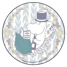ムーミン 缶バッジ(ムーミンパパ) [610944]