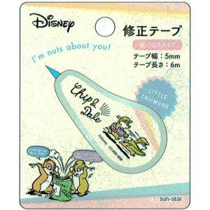 ディズニーチップ&デール 修正テープ(ホワイト)★ハニー&ナッツ★