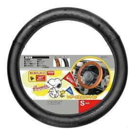 スヌーピー グッズ ハンドルカバー S BK チア カー用品 454305
