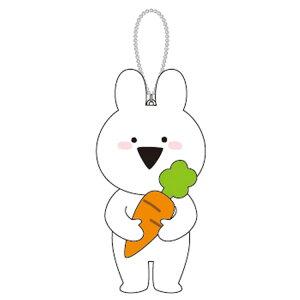 すこぶる動くウサギ ラバーマスコット/ボールチェーン付き(ニンジン) [489694]