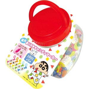 送料無料 1BOX/60本入り クレヨンしんちゃん 香り付きキャンディマーカーセット(パジャマ) [115914]