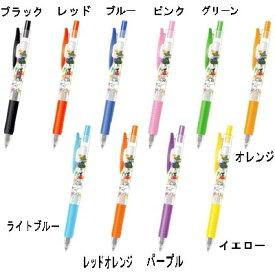 【ムーミン】ボールペン/サラサクリップ