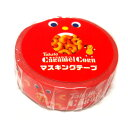 【おやつマーケット】マスキングテープ(キャラメルコーン)[449241]