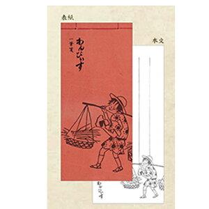 【ワンピース】一筆箋★お江戸和柄シリーズ★