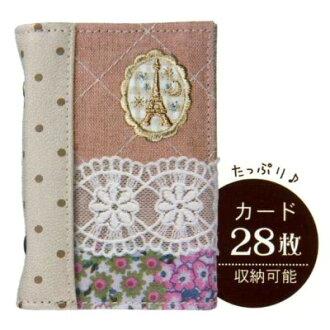 Card case ( Eiffel ) ★ natural ★