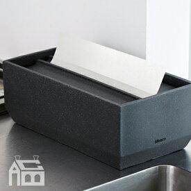 ideaco torel 140 イデアコ トレル140 ペーパータオルケース/キッチン/リビング/化粧室/パウダールーム