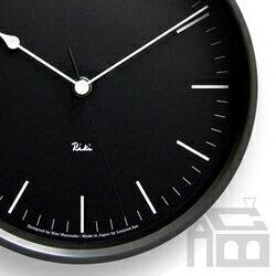 【OFFクーポンあり】【ポイント最大16倍!】Lemnos Riki Steel Clock レムノス リキ クロック RC WR08-24 電波時計 掛け時計/かけ時計