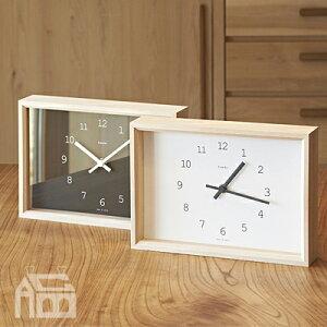 Lemnos KAEDE レムノス カエデ NY14-02 置時計/置き時計/おき時計/デザイン時計/かけ時計/壁掛け時計/北欧/インテリア時計
