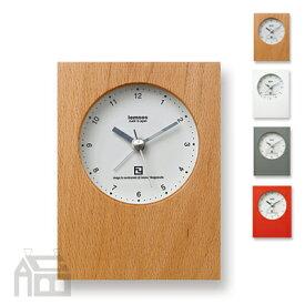 Lemnos mini alarm clock レムノス ミニ アラームクロック LA04-10/T2-0205 置き時計/アラーム時計/目覚まし時計/北欧/おしゃれ/デザイン時計/インテリア時計