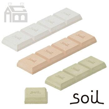 【メール便発送alp】SOIL DRYING BLOCK ソイル ドライングブロック 珪藻土 乾燥剤 吸湿性 自然素材