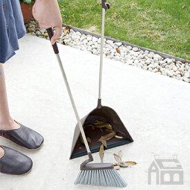 tidy Sweep ホーキ&チリトリ ティディ スウィープ Broom & Dustpan お掃除/玄関/庭/ガーデン