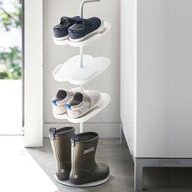 【メール便発送alp】Yamazaki kids shoes rack Tower 山崎実業 キッズシューズラック タワー 子ども靴/収納