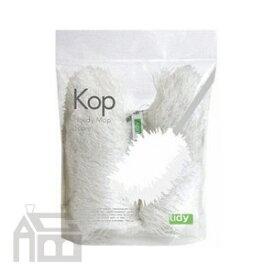 【メール便発送】tidy KOP HandyMop SpareMop ティディ コップ ハンディモップ スペアモップ 掃除用品
