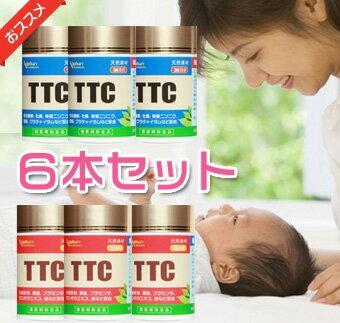 【妊活夫婦のサプリ】【送料無料】妊活 サプリ サプリメント 6本セット