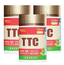 妊活 サプリ サプリメント お徳用3本セット(20%OFF) 送料無料