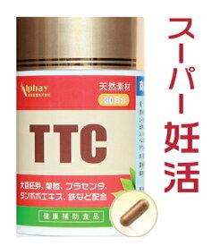 葉酸 マカ タンポポ コエンザイムQ10配合妊活サプリ 120粒30日分 無添加