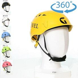 グリベル (Grivel) サラマンダー2.0(イエロー/ブラック/ホワイト)