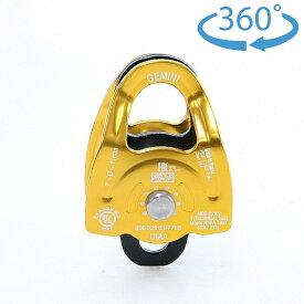 ペツル (Petzl) ジェミニ P66A