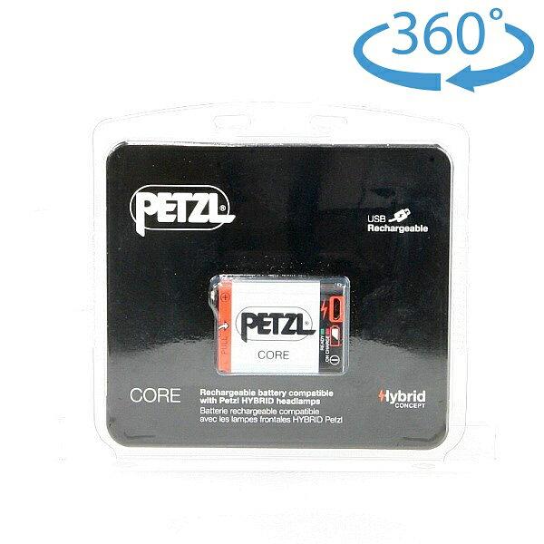 ペツル (Petzl) CORE コア ハイブリッドモデル専用バッテリー