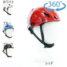 コング(Kong) ヘルメット マウス
