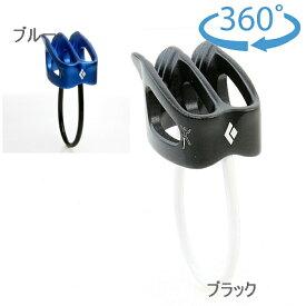 ブラックダイヤモンド (Black Diamond) ATC XP 620075