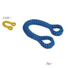 マムート (Mammut) 8.0 フェニックス ドライ50m 8mm(ブルー/イエロー)